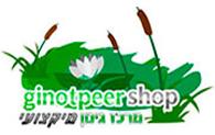 לוגו-גינות-פאר-שופ